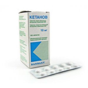 аптечные таблетки Кетанов