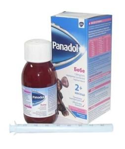 сироп панадол