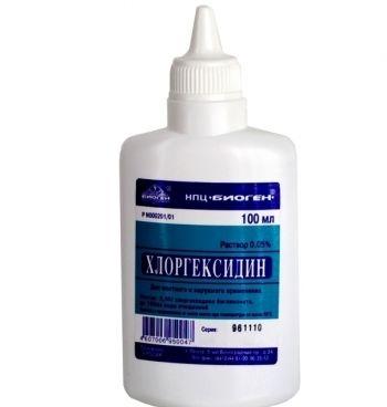 хлоргексидином биглюконат